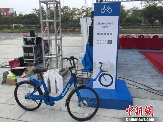 小蓝单车目前已被注册地有关部门登记为非正常经营状态
