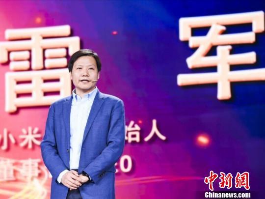 """小米公司创始人、董事长兼CEO雷军获评""""2017十大经济年度人物"""" 主办方供图 摄"""