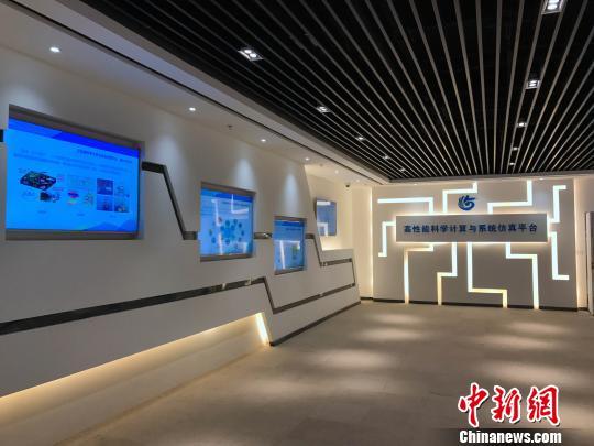 超级计算机投用满岁 显著提升中国海洋环境预报能力