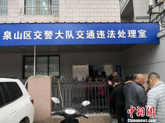 徐州泉山交警大队门前,驾驶员排队办理业务。 朱志庚 摄