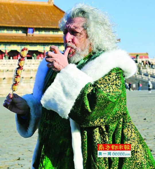 """逛故宫吃糖葫芦,""""圣诞老人""""北京游"""
