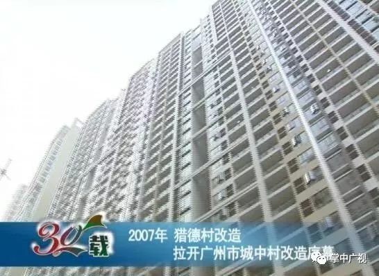 定了!广州电视迈向高清!这一天一定要打开电视!