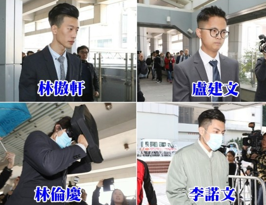 其余4名被告(东网)