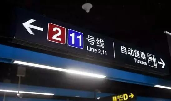 """青岛地铁11号线开通时间定在……这条""""最美地铁""""内部照曝光!"""