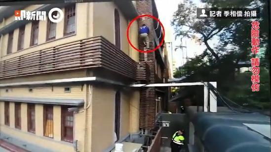 抗議當日,繆德生攀爬建築物跌落受傷。(台媒報導截圖)