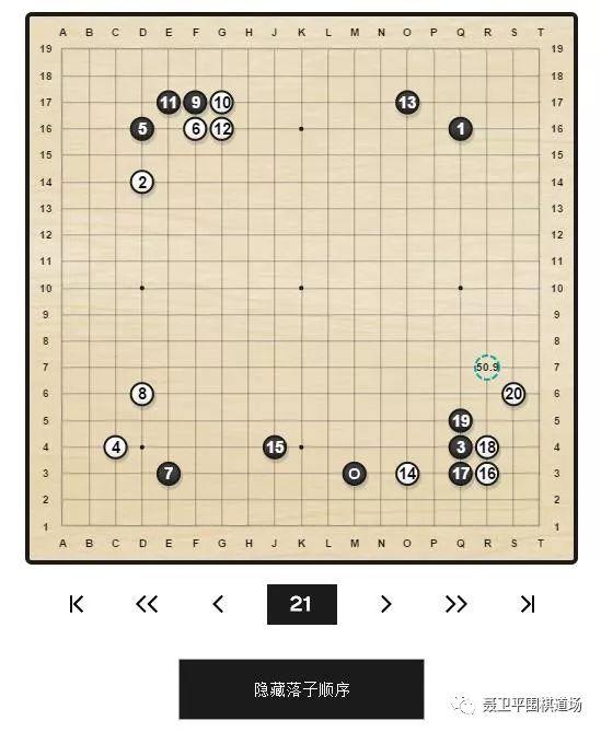 """【聂道资讯】alphago教学工具已上线 柯洁:""""重新学围棋""""(附alphago图片"""