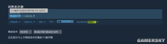 《合金装备:幸存》Steam获特别好评