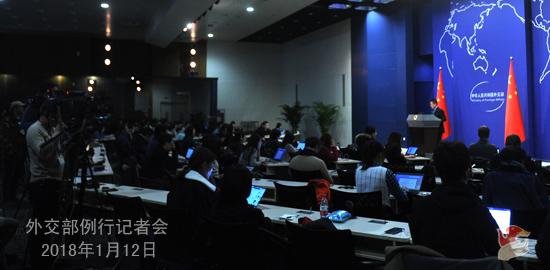 澳门电子游艺:2017年全年中国对朝鲜出口增长_外交部回应