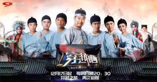宋小宝节目挑战演丑角 常远反串笑点不减