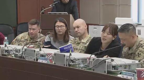 美军开会商讨处理对策