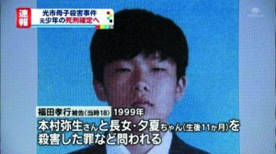 日本一审未判死刑就不会死刑了吗?江歌案陈世峰为什么只判20年