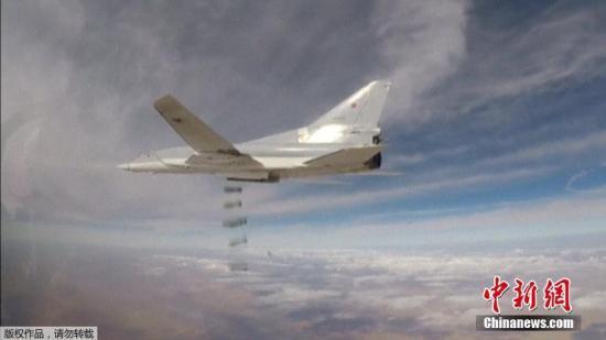 俄远程轰炸机多次出击,帮助叙利亚政府军打击极端组织。