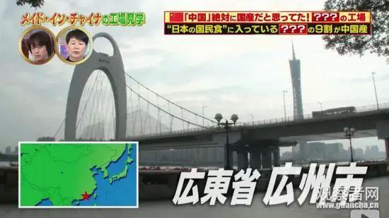 日本街采:路人称绝不用中国制造 衣服脱下一看……