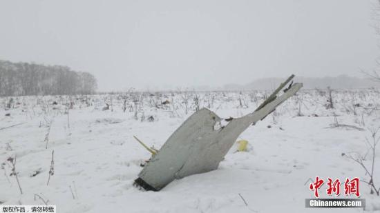 俄侦查委员会:失事客机在坠机后才发生爆炸
