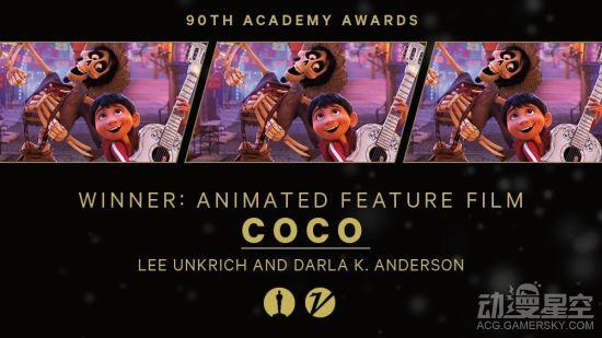 90届奥斯卡最佳表情揭晓《寻梦环阴阳》、《游记师动画小鹿包图片