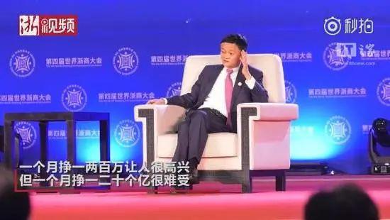 2017财经金句:马云月赚20亿难受 刘强东钱多更糟