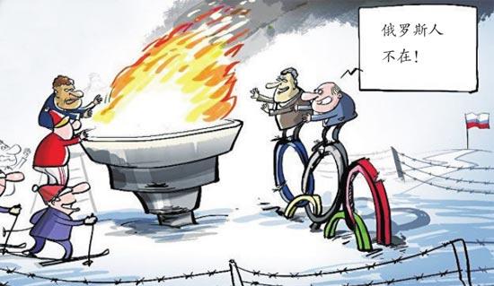平昌冬奥会俨然成了国际政治斗争的集中爆发点。其中固然有大国博弈的无情,但考虑到它被赋予了太多体育之外的意义,东道主遭现实打脸也不算意外。 再过不到两个月,第23届冬季奥林匹克运动会就将在韩国平昌开幕。这将是韩国自1988年奥运会和2002年世界杯之后举办的又一次世界性体育盛会,韩国朝野自然对其寄予厚望,精心筹备了足足7年。首尔方面宣称,将把平昌冬奥会打造成一届全球共襄的和平和谐体育盛宴,体现人类和谐共处的和平体育庆典。 韩国何尝不希望借冬奥会的光,在体育之外的其他领域给自己多加些分?韩国已经宣布