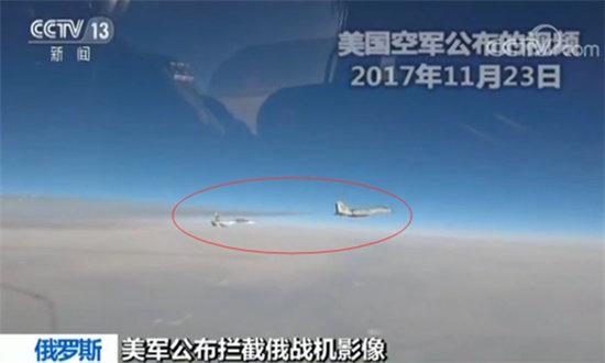 美空军称两次拦截俄战机?俄国防部:不存