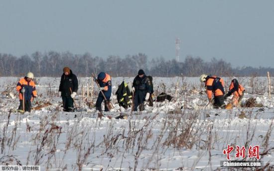 """俄失事客机两个""""黑匣子""""受损严重 具体情况不明"""