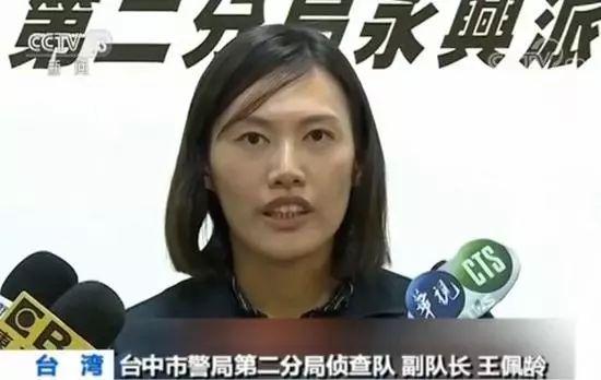 台湾诈骗集团假装大陆人 因这句你常说的话露馅