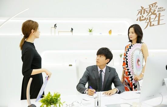 辛芷蕾《恋爱先生》变校花 与靳东李乃文感情纠葛