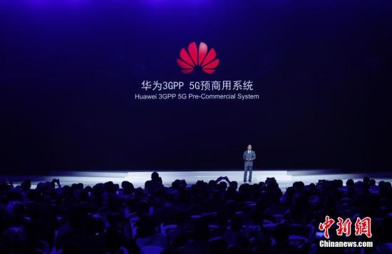图为华为3GPP 5G预商用体系。 中新社记者 杜洋 摄