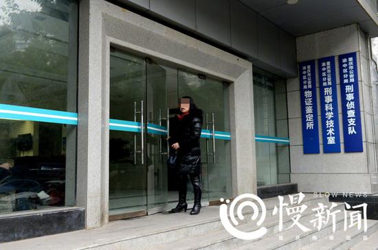 1月13日中午,何某走进渝中区刑事侦查支队,接受警方调查。