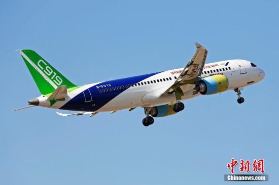 中国大飞机C919订单总数达到815架