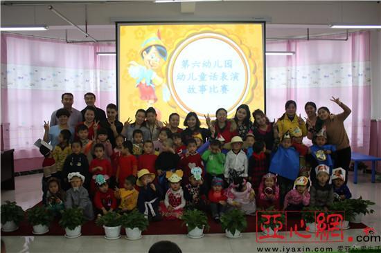 """新疆吉木萨尔县第六双语幼儿园开展""""幼儿童话故事表演""""活动"""