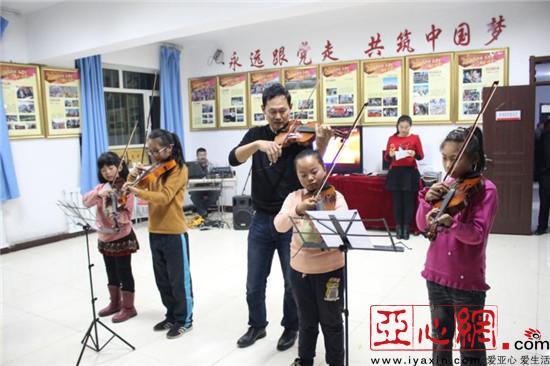 活跃孩子们课余文化生活,培养孩子们对小提琴的兴趣