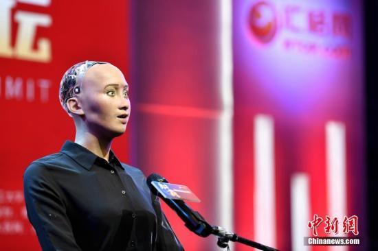 资料图片:世界首个获得公民身份的机器人索菲亚。中新社记者 陈骥旻 摄