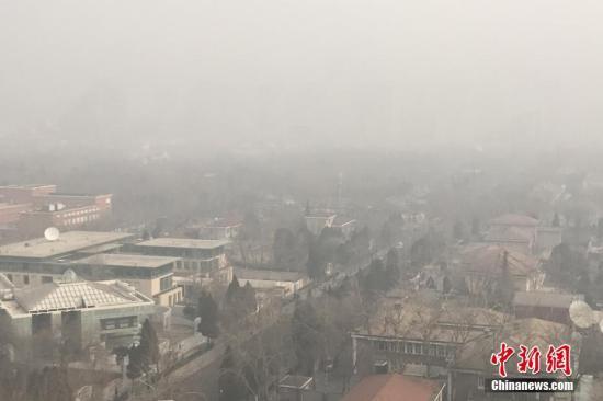 资料图:雾霾天气。中新社记者 李慧思 摄