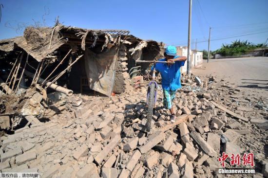 秘鲁7.1级强震致一人死亡数十人伤 部分房