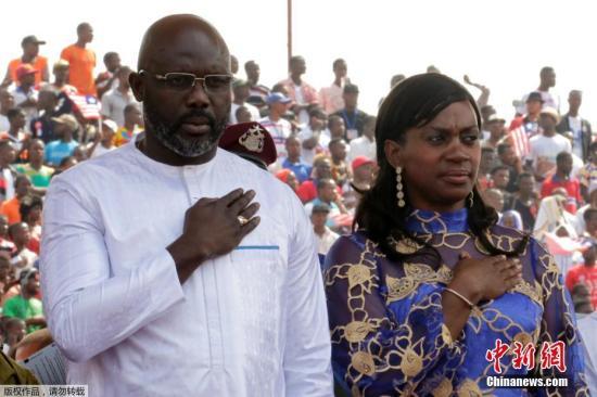 真人娱乐注册:从球星到总统:维阿正式宣誓就职利比里亚总统