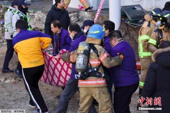 韩警方对医院火灾事故展开调查 医院院长