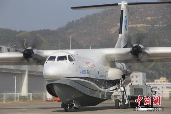 """1月24日,中国首款大型灭火/水上救援水陆两栖飞机――""""鲲龙""""AG600在珠海第二次试飞。 中新社记者 邓媛雯 摄"""