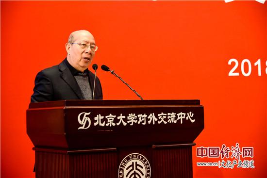 上海社会科学院文化产业研究中心主任、研究员花建详细分享了他的观点