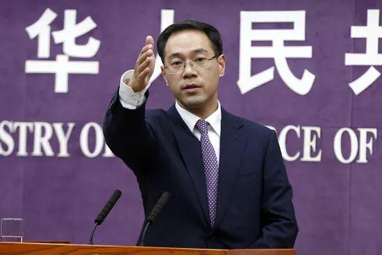 ▲中国商务部新闻发言人高峰