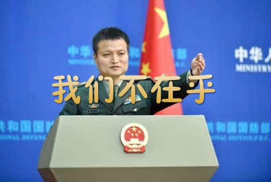 日媒偷拍中国海外基地 网友:8米厚围墙都拦不住你我所理解的教育技术ppt