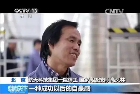 来源:央视新闻 视频截图
