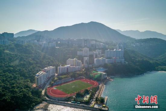 资料图:坐落于香港清水湾半岛的香港科技大学 。中新社记者 谢光磊 摄