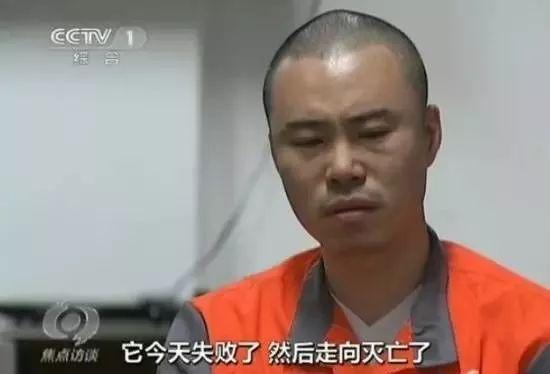 ▲王欣接受央视采访。
