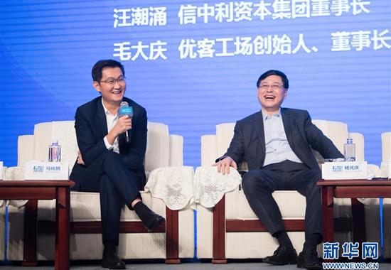 马化腾、杨元庆等出席论坛活动。