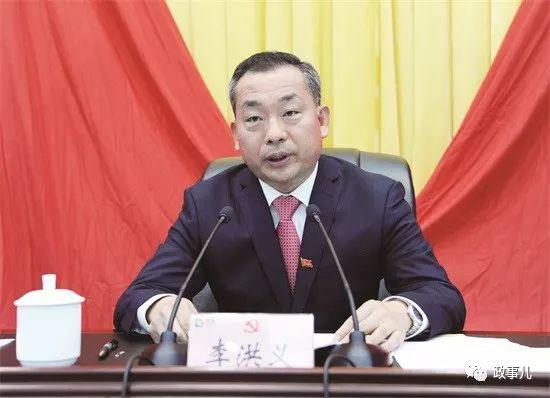 重庆密集调整区委书记:陈敏尔主政来首次集中调整苏仨在yy掀裙