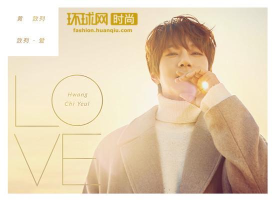 黄致列推新专辑 邀金牌制作班底助阵
