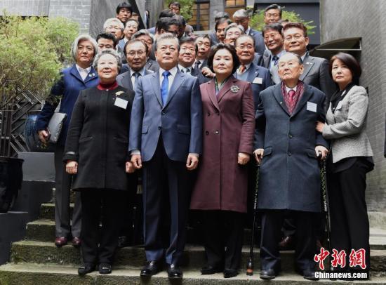 韩国总统文在寅访重庆 参观大韩民国临时政府旧址