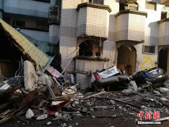 台湾花莲地震9死267伤47失联 发生余震200余次
