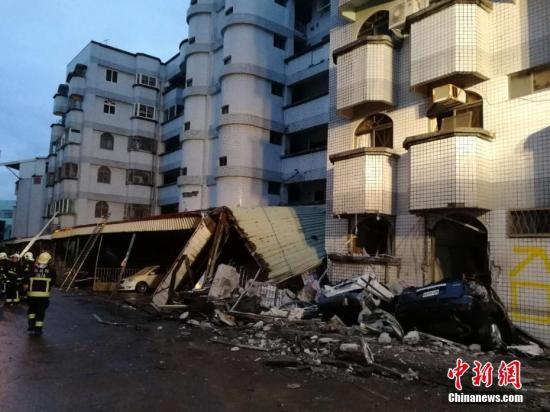 2月6日深夜,台湾花莲发生强烈地震。中新社记者 肖开霖 摄
