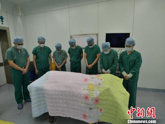 哀悼。常山县红十字会和常山县人民医院提供