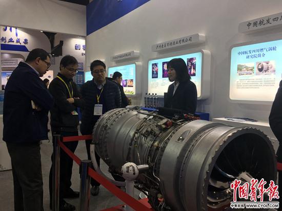 """首款""""中国造""""1000公斤级航空发动机亮相创博会"""
